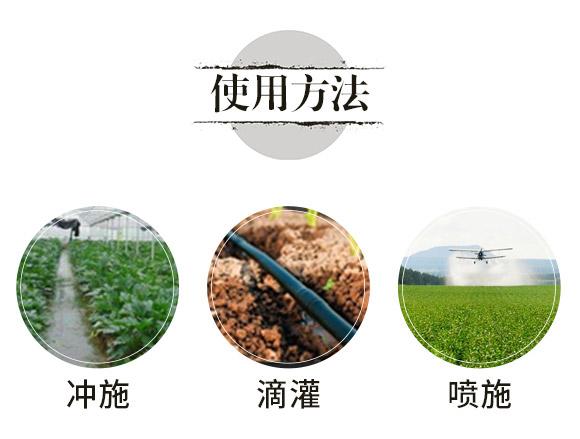 大量元素水溶肥料13-7-40+TE-富农润施丰_04