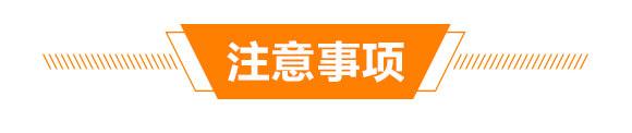 高钾型大量元素水溶肥12-8-40+TE-叶之翼_06