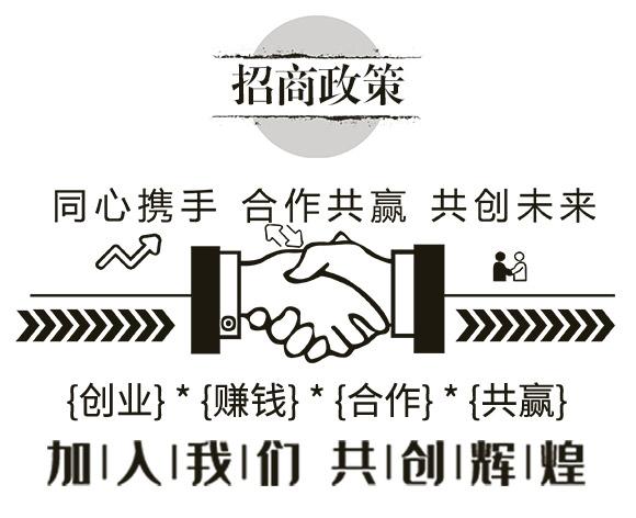 大量元素水溶肥料13-7-40+TE-富农润施丰_05