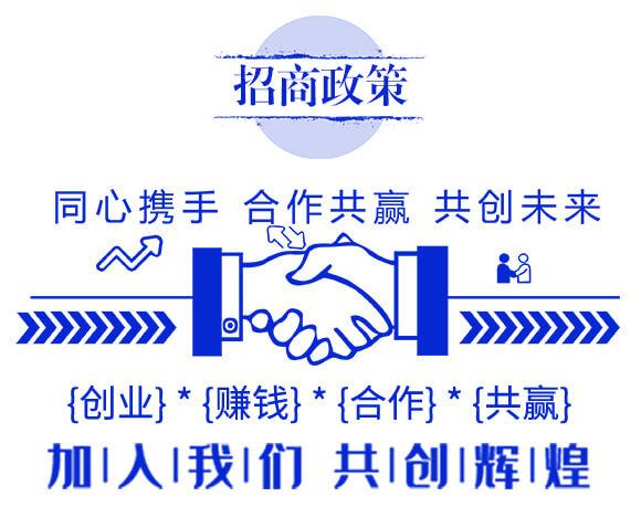 补素宝-富农润施丰_05