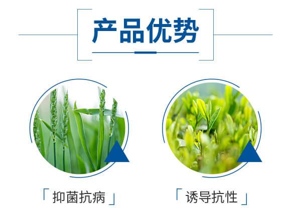 微生物菌剂-爵利兰博-爵利_05