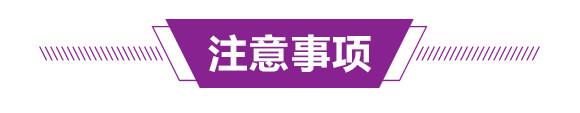 高磷型大量元素水溶肥10-52-10+TE-叶之翼_06