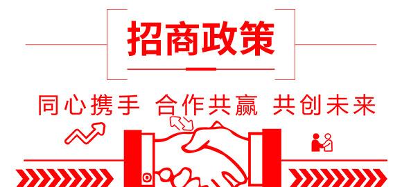 袋�b防病增�a技�g套餐-多美�S-爵利_07