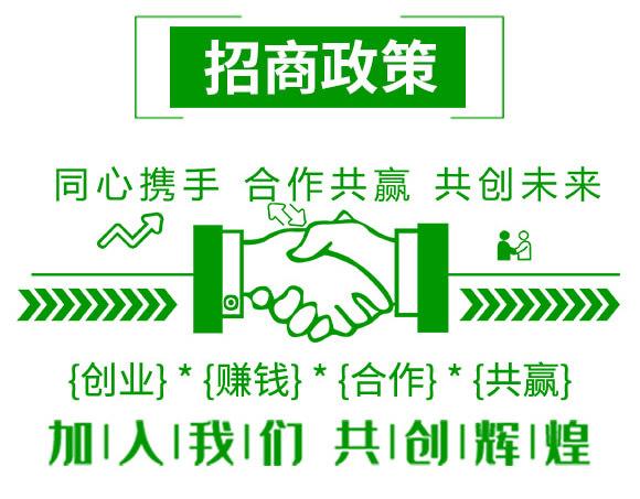 20%金蓟马-神龙农业_06