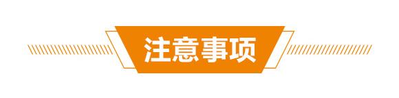 高产绿满天-郭师傅-立信生物_10
