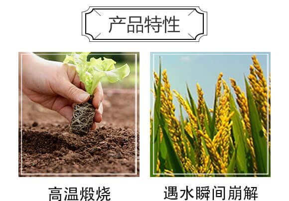 中微量元素微生物菌剂-硅钙锌镁肥-根之道_05