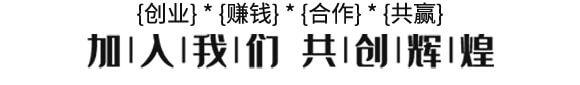 中量元素水溶肥-钙优镁-根之道_08