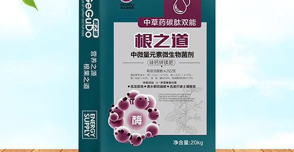 中微量元素微生物菌剂-硅钙锌镁肥-根之道_02