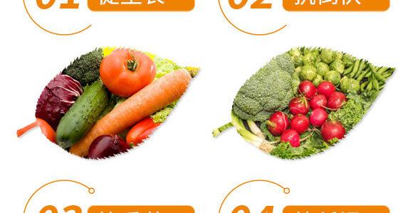 发酵纯羊粪-(40kg)-沃神生物_07