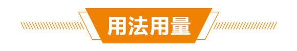 发酵纯羊粪-(40kg)-沃神生物_09