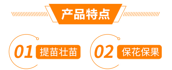 大量元素型含腐植酸水溶肥料(桶)-喷施肥-鸿田-新丰田_06