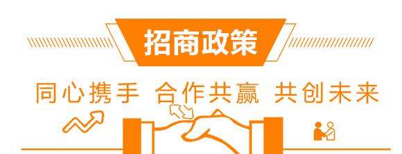 大量元素型含腐植酸水溶肥料(桶)-喷施肥-鸿田-新丰田_11
