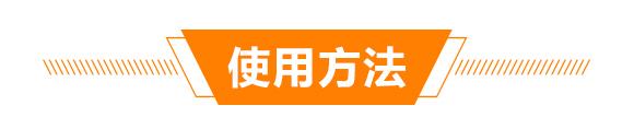 大量元素型含腐植酸水溶肥料(桶)-喷施肥-鸿田-新丰田_09