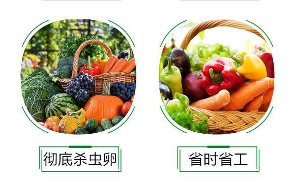 缓释药片-沃源生物_03