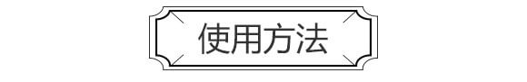 千菌万发(瓶)-鲸优-农之梦_05