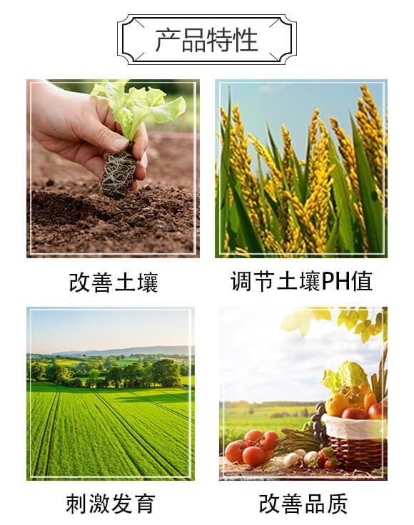 免耕�秃戏�15-10-15-唯沃-雅光�r�I_03
