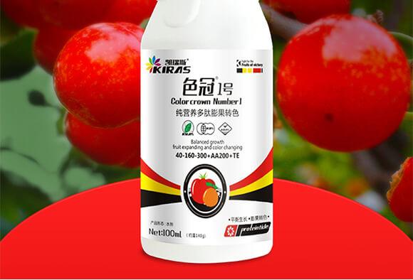 纯营养多肽膨果转色-色冠1号-凯瑞斯_02