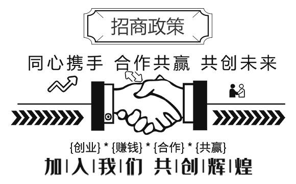 灌浆鼓粒营养剂-粒多金-汉翔生物_04