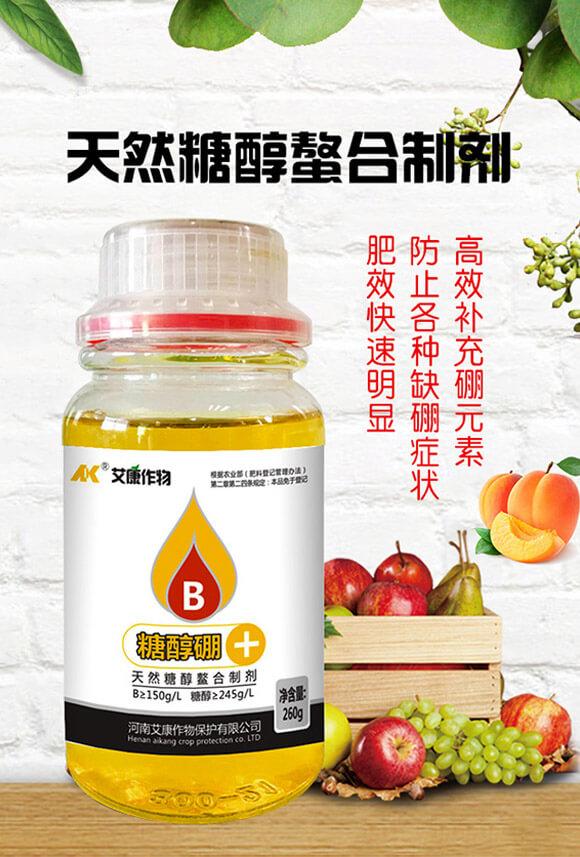 天然糖醇螯合制剂-糖醇硼-艾康作物_01