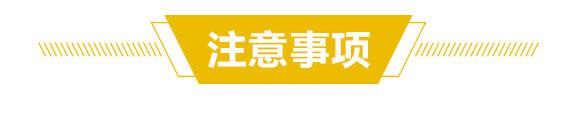天然糖醇螯合制剂-糖醇硼-艾康作物_05