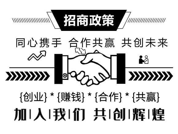 联苯菊酯-蓟托-滨丰扬农_06