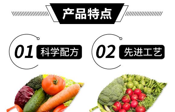 联苯菊酯-蓟托-滨丰扬农_04