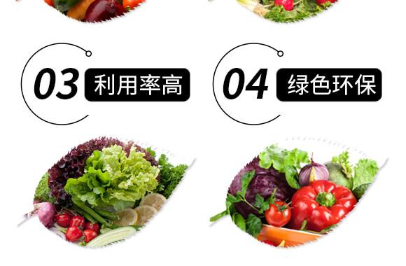 联苯菊酯-蓟托-滨丰扬农_05