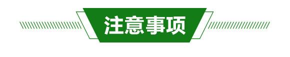 微生物菌剂-活菌传奇-瑞禾田_06