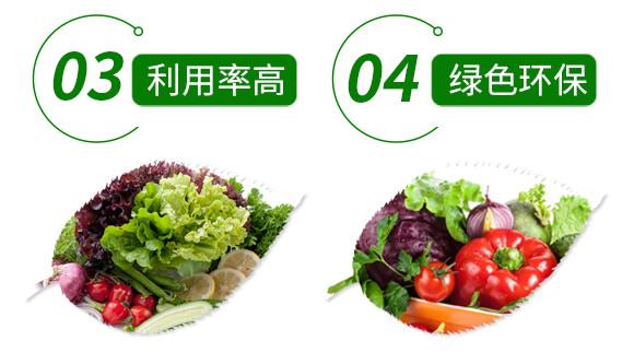套餐新方案-非凡一袋-利果国际_05