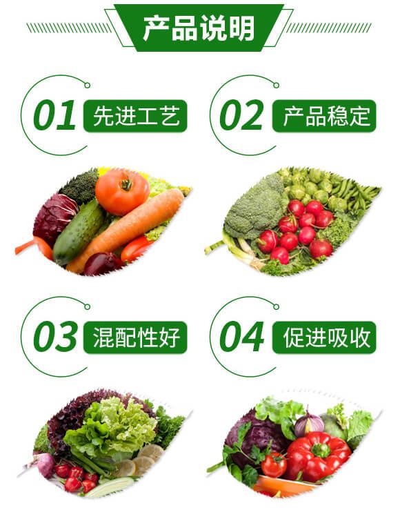 菌益佰高纯微生物菌剂-瑞禾田_03