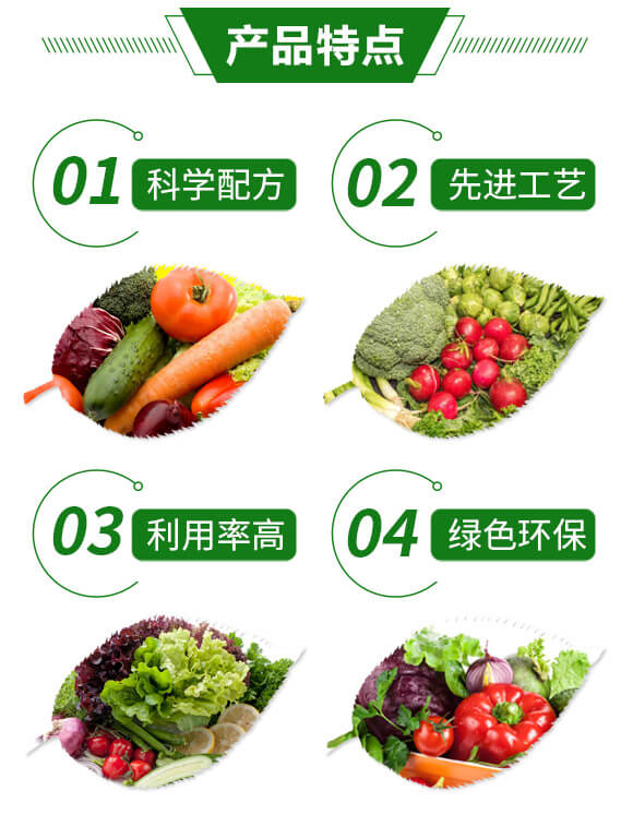 亚磷酸钾0-520-340-锦嘉禾秀-金亿丰_04
