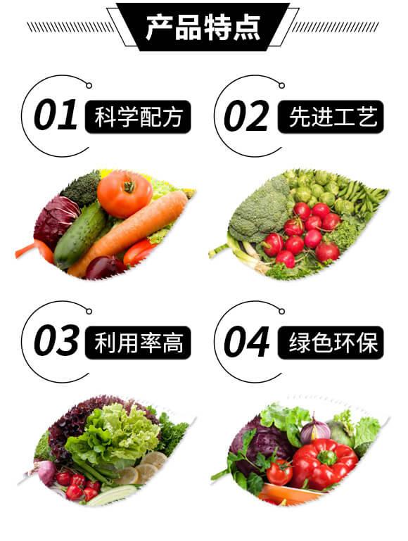 糖醇钙镁-锦嘉禾秀-金亿丰_03