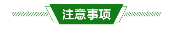 大量元素水溶肥12-6-32+TE-速盈-瑞禾田_05