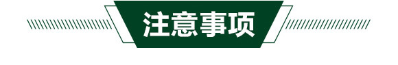 菌益佰高纯微生物菌剂-瑞禾田_06