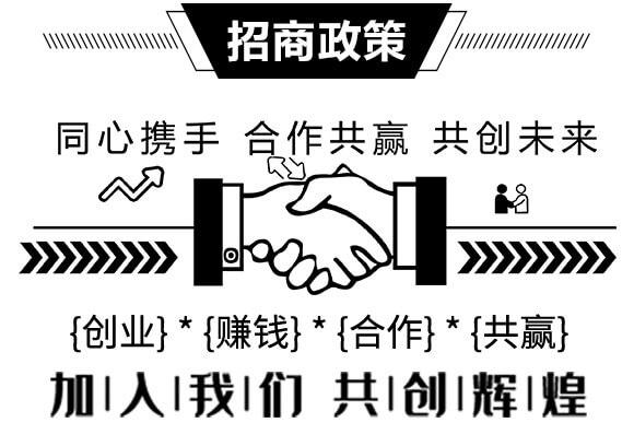 糖醇钙镁-锦嘉禾秀-金亿丰_04