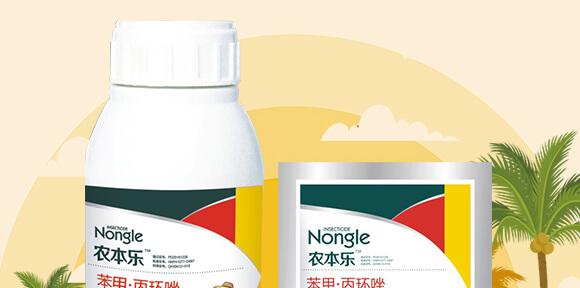 30%苯甲丙环唑-农本乐-赛诺_02