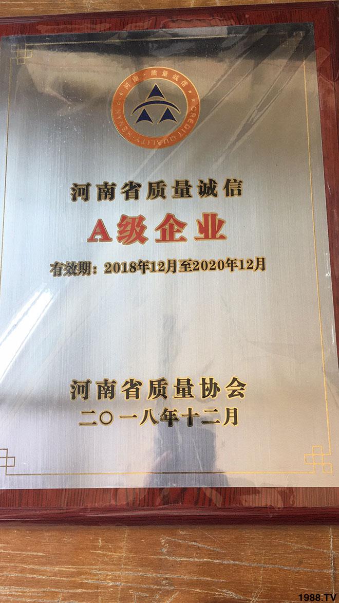 上海滬聯生物藥業(夏邑)股份有限公司