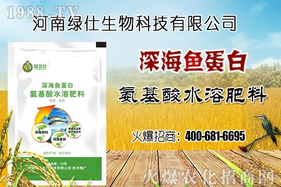 化肥施用過量幾大危害你知道嗎,化肥施用過量應對措施!