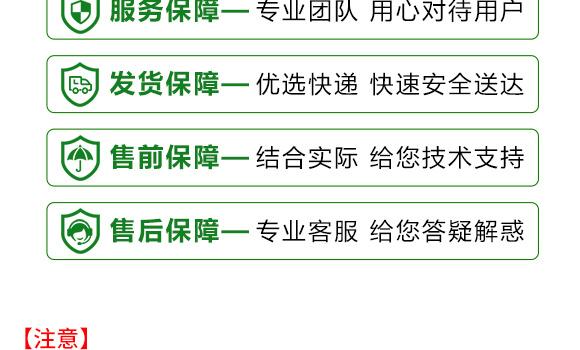 海藻十二元素-邦扶民-英爾果_15