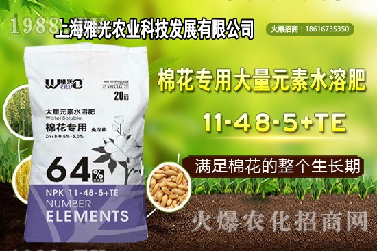 上海雅光�r�I科技�l展有限公司