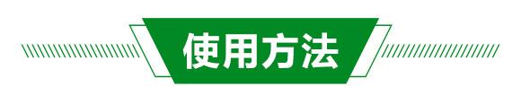 蛆虫蚀壳剂-斗蛆-强农生物_04