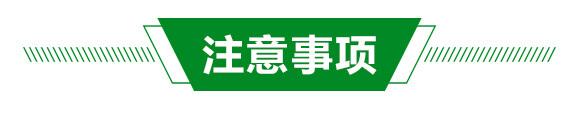 蛆虫蚀壳剂-斗蛆-强农生物_05