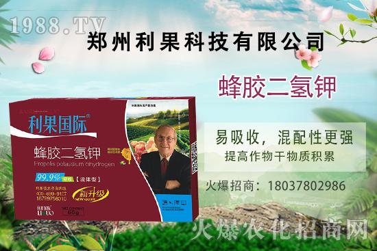 水稻纹枯病危害严重影响产量!水稻纹枯病发病根源在哪?农户咋防治?