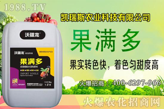 作物生根膨果为什么要用腐植酸肥?腐植酸在果业生产中的重要性!