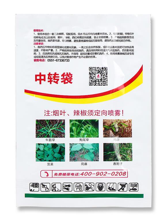 土豆烟草西红柿辣椒专用除草剂-烟土乐-喜丰收5