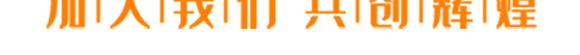 微生物菌剂-易丰根-易莱丰_08