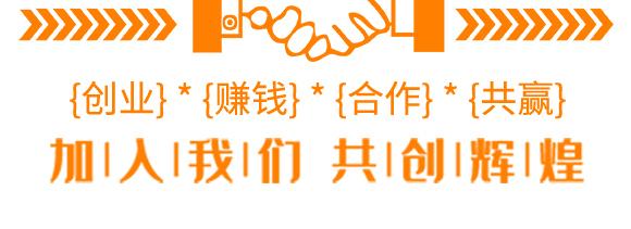 鱼蛋白生物肥-秀菌龙-新丰田_10