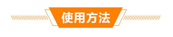 鱼蛋白生物肥-秀菌龙-新丰田_08