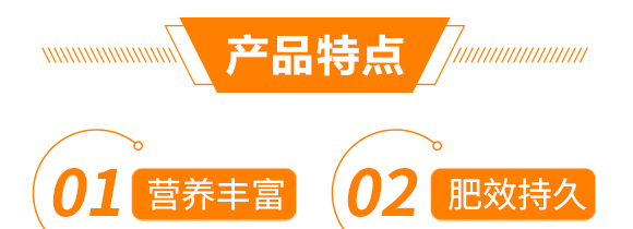 鱼蛋白生物肥-秀菌龙-新丰田_05