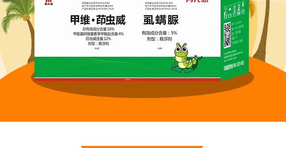 植物生命精华液-金泰亨_03